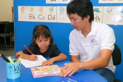 More than just tutoring, it's a better way of learning.